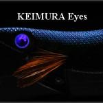 Egi Oh K eye UV