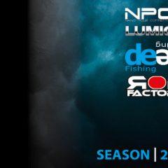 NPC 2021